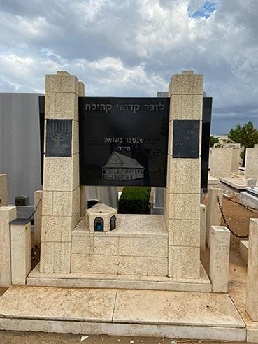 מצבות זיכרון לשואה
