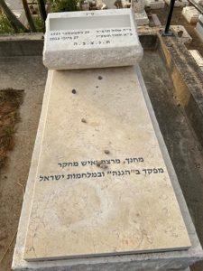 תמונות של מצבות אבן חברון