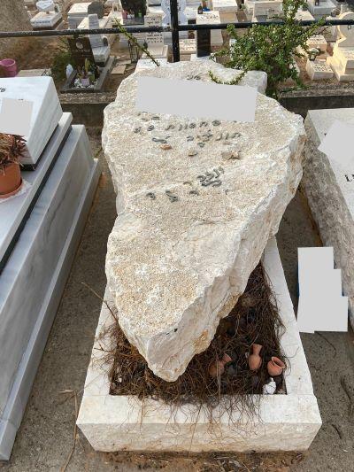 מצבה מאבן אחת עם ערוגה
