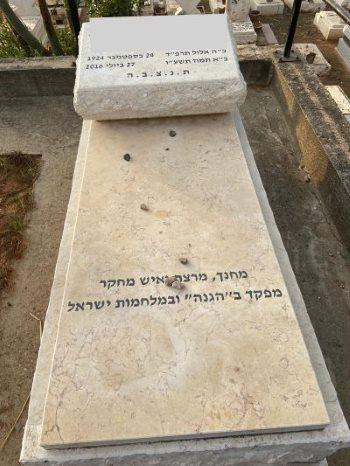 מצבה ראשון לציון מאבן חברון