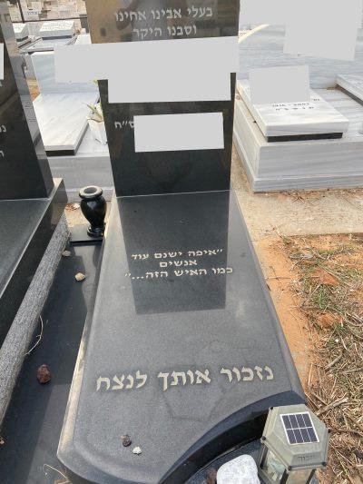 מצבות חיפה מחירים זולים