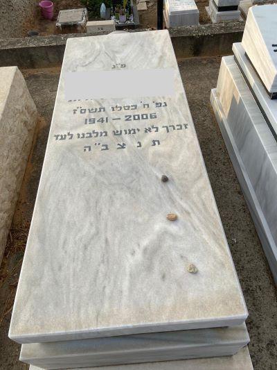 קבלני מצבות בירושלים של שיש
