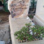 מצבות סלעים מיוחדות
