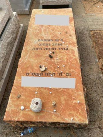 מצבות אבן סלייב אדום